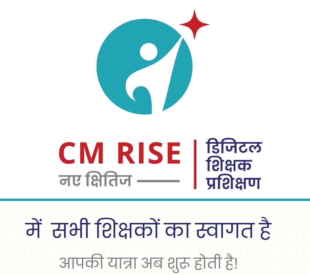 cm rise training